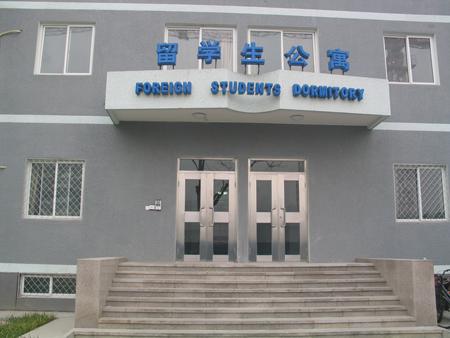 beihang4
