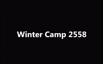 ไฮไลต์ Winter Camp 2015 ณ เมืองกว่างโจว